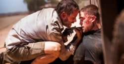 The Rover – Where to See It