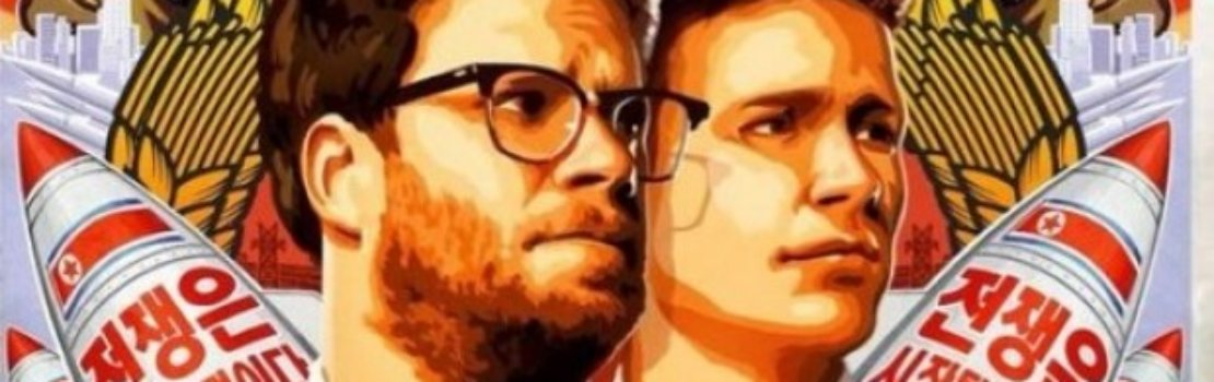 Trailer Debut – Seth Rogen & James Franco THE INTERVIEW