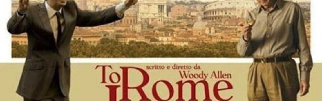 AccessReel Review – To Rome With Love