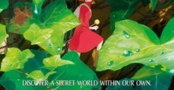 AccessReel Reviews – Arrietty