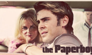 The Paperboy Review