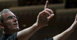 Trailer Debut – Steve Jobs