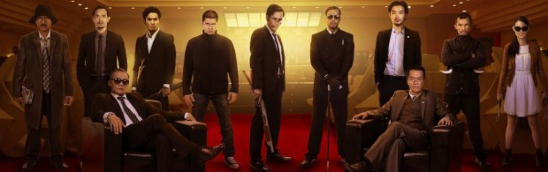 Trailer Debut – The Raid 2: Berandal
