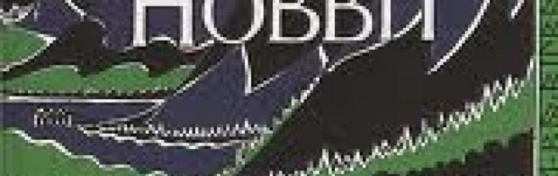 Hobbit Title Speculation