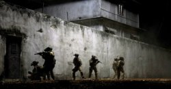 Zero Dark Thirty Trailer Debuts