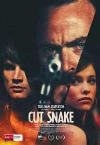 Cut Snake Trailer