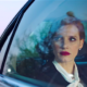 Jesssica Chastain plays Miss Sloane.