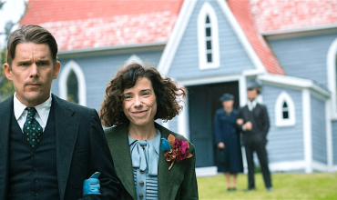 Maudie Review