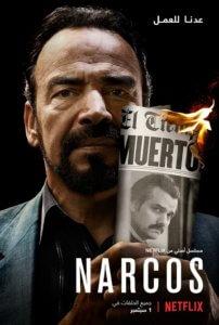 Narcos Season 3 Poster