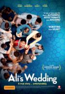 Ali's Wedding Trailer