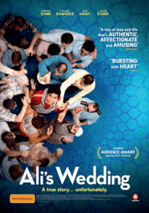Ali's Wedding Trailer
