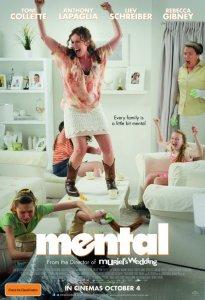 Mental Poster