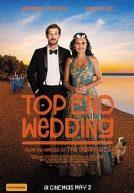 Top End Wedding Trailer