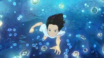 Luna Outdoor: Children of the Sea
