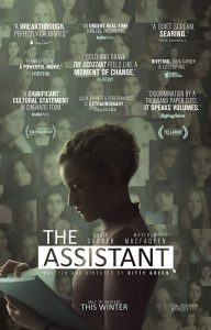 The Assistant Trailer