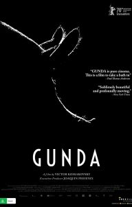 Gunda Trailer