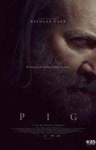 Pig Trailer
